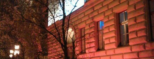 Latvijas Republikas Saeima  |  Saeima of the Republic of Latvia is one of Unveil Riga : Atklāj Rīgu : Открой Ригу.