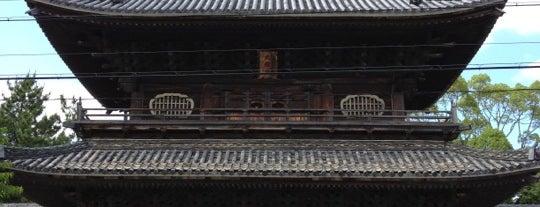 大樹寺 is one of 三河三十三観音.