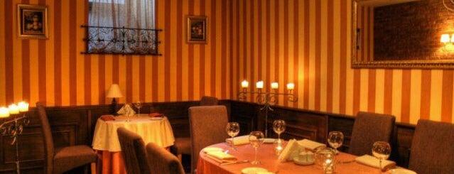 Grill Room / Гриль Рум is one of Рестич.
