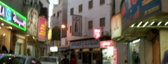 Manama souq is one of World Sites.