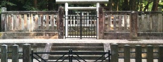 後醍醐天皇陵 塔尾陵 is one of 天皇陵.