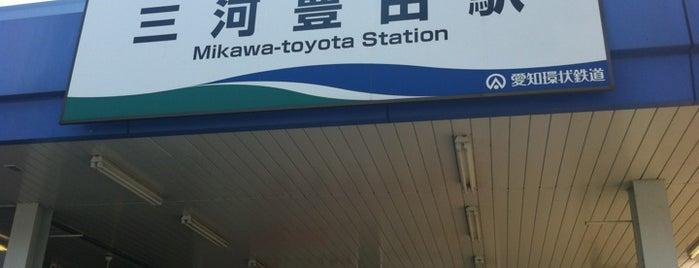 Mikawa-toyota Station is one of 愛知環状鉄道.
