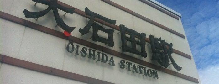 Ōishida Station is one of 新幹線つばさ停車駅.