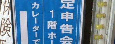 日石横浜ビル is one of 高層ビル@首都圏.