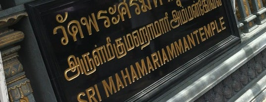 Sri Mahamariamman Temple is one of Holy Places in Thailand that I've checked in!!.