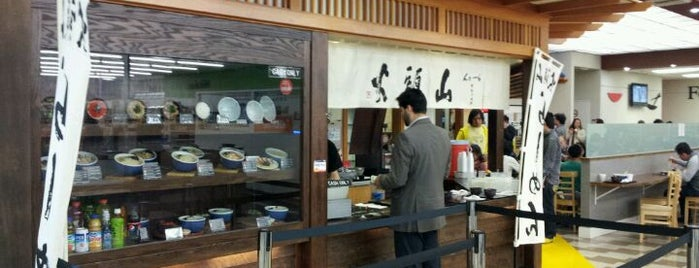 Hokkaido Ramen Santouka らーめん山頭火 is one of Nor Cal Destinations.