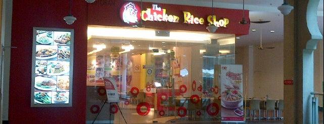 The Chicken Rice Shop is one of Makan @ PJ/Subang(Petaling) #3.