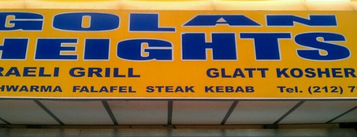 Golan Heights is one of Kosher Restaurants.