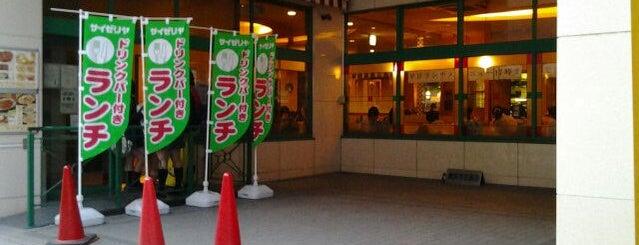 Saizeriya is one of 新横浜マップ.