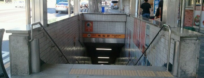 Dongnimmun Stn. is one of Subway Stations in Seoul(line1~4 & DX).