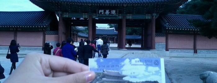 昌德宮(チャンドックン) is one of Seoul #4sqCities.