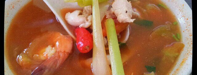 Narita Tom Yam is one of Food in KK.