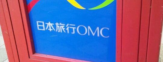 日本旅行OMCトラベル 武蔵小杉店 is one of 武蔵小杉再開発地区.