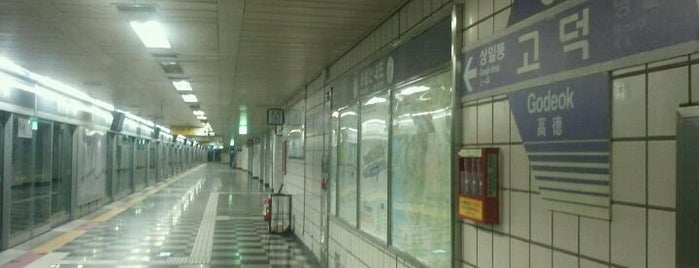 Godeok Stn. is one of Subway Stations in Seoul(line5~9).