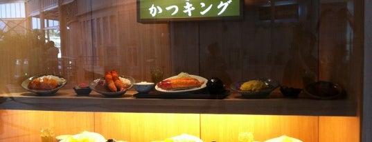 Katsu King is one of Top picks for Japanese and Korea Restaurants.