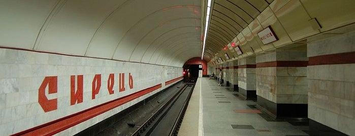 Станція «Сирець» is one of Київський метрополітен.