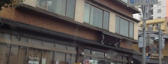 鳴海餅本店 is one of 和菓子/京都 - Japanese-style confectionery shop in Kyo.