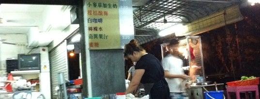 Ah Chong Restaurant is one of Best Foods & Restaurants in Nilai Area.