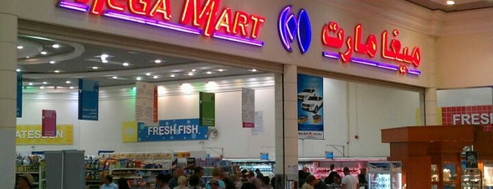 Megamart is one of My Doha..