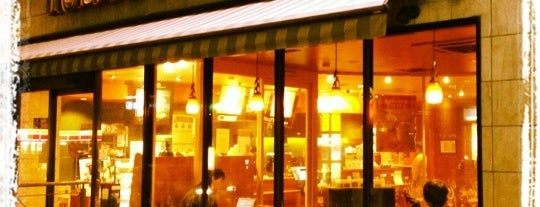 TULLY'S COFFEE 砧世田谷通り店 is one of Must-visit Food in 世田谷区.