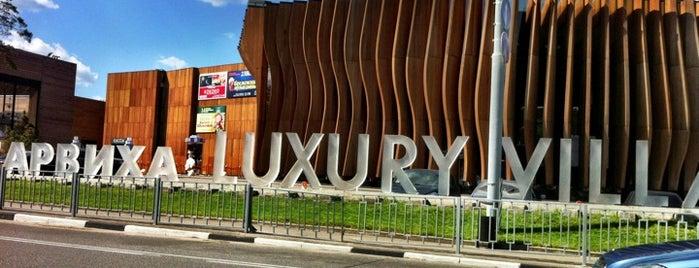 Барвиха Luxury Village is one of TOP-100: Торговые центры Москвы.