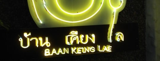 Baan Keing Lae is one of My TripS :).