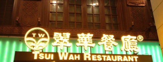 Tsui Wah Restaurant is one of Food/Drink.