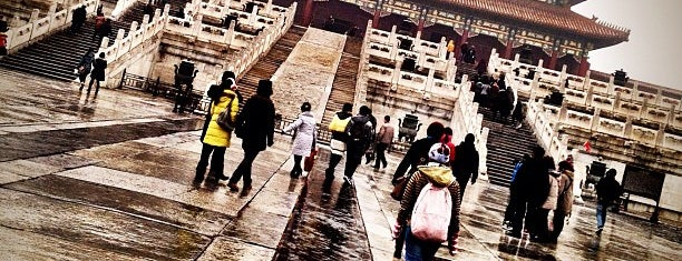 Forbidden City (Palace Museum) is one of World Sites.
