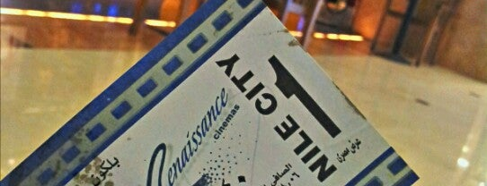 Renaissance Nile Towers Cinema is one of Cairo's Best Spots & Must Do's!.
