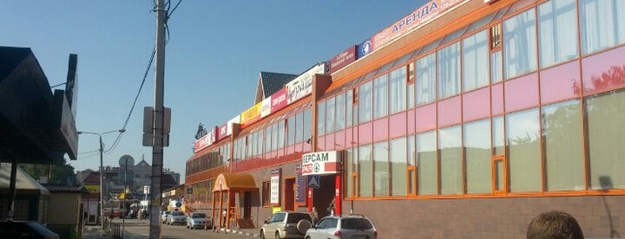 SPAR is one of Лобня.