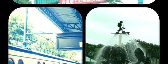 Disneyland Resort Pier is one of Top Place.