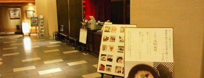 小割烹 おはし 日本橋 is one of KAMIの喫茶食事飲み処.