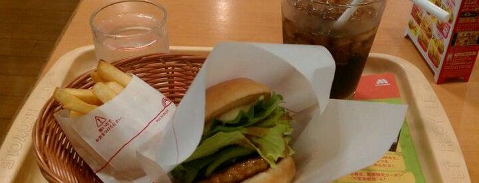 モスバーガー 新瑞店 is one of ノマドスポット in 名古屋.