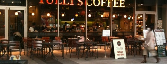 Tully's Coffee is one of 行った所&行きたい所&行く所.