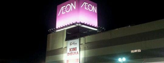 AEON Rawang Anggun Shopping Centre is one of rawang.