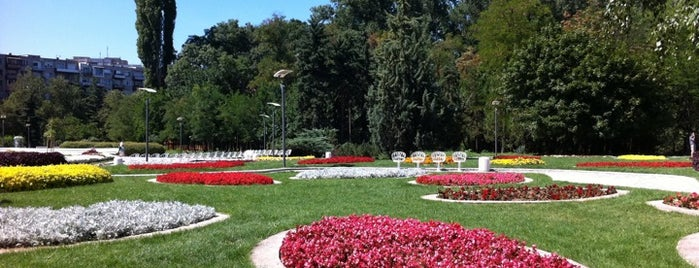 South Park is one of Great Outdoors in София.