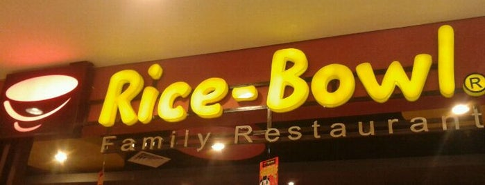 Rice Bowl is one of Food Channel - BSD City.