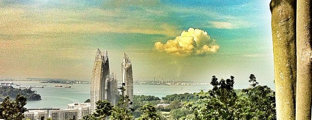 Mount Faber Park is one of Trek Across Singapore.