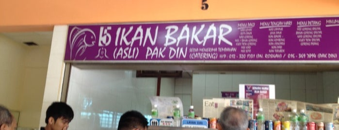 Ikan Bakar Tanglin is one of Makan @ KL #1.