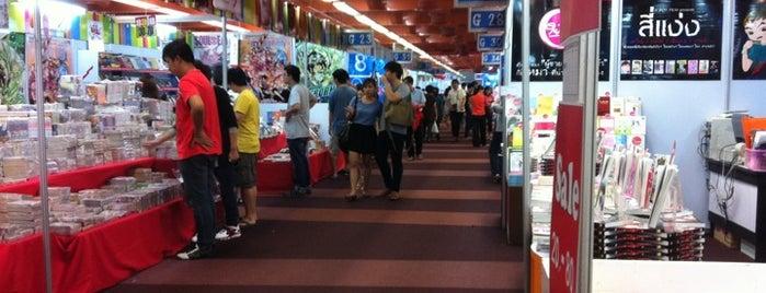 Queen Sirikit National Convention Center is one of Around Bangkok | ตะลอนทัวร์รอบกรุงฯ.