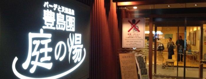 Niwa no Yu is one of Tokyo Onsen.