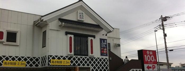 くら寿司 海老名店 is one of 海老名・綾瀬・座間・厚木.