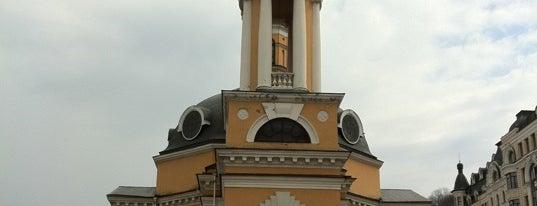 Poshtova Square is one of Площади города Киева.