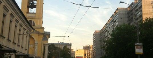 Улица Большая Полянка is one of Парки и скверы🌳.
