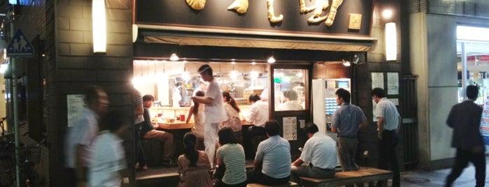 Nidaime Tsujita is one of lieu a Tokyo 2.