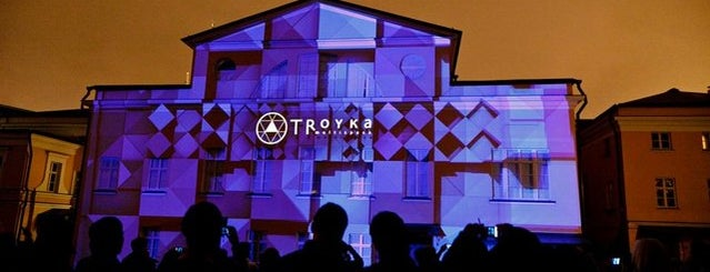 Troyka Multispace is one of My Moscow.