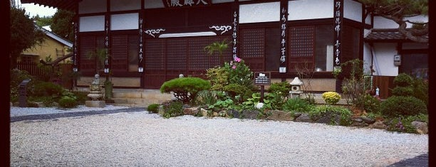 Dongguk Temple is one of Korean Early Modern Architectural Heritage.