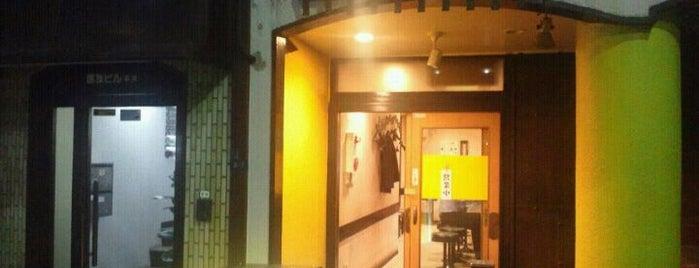 ラーメン 新橋店 is one of Top picks for Restaurants.