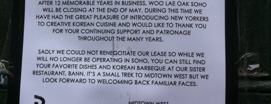Woo Lae Oak is one of Korean Restaurant.