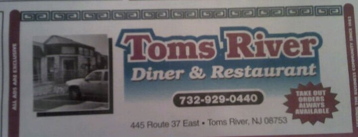 Toms River Diner is one of The Best New Jersey Diners.